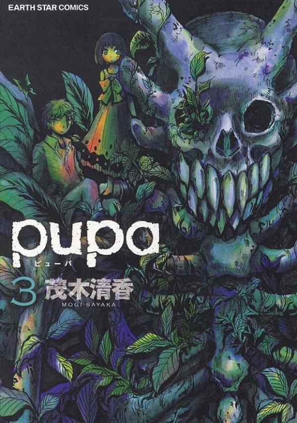 674408-pupa_super