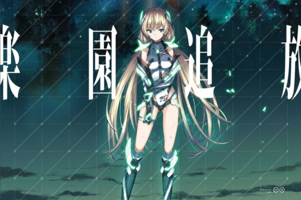 rakuen tsuihou expelled from paradise